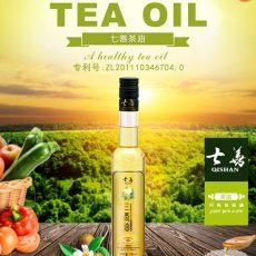 维尊三高食疗油230ML专利产品有机认证一级压榨茶油