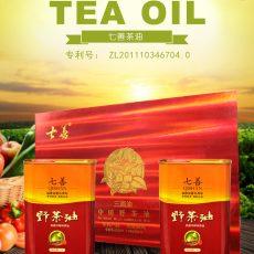铁罐茶油1000ML*2罐/礼盒装,专利产品
