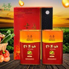 铁罐三高专利茶油1000ML*2罐/礼盒装,专利产品有机认证