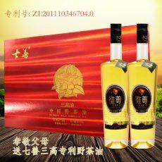 维尊三高专利食疗油700ML/礼盒装,专利产品有机认证一级压榨