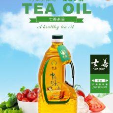 浓香型茶油1.8L×3瓶礼盒装 专利产品
