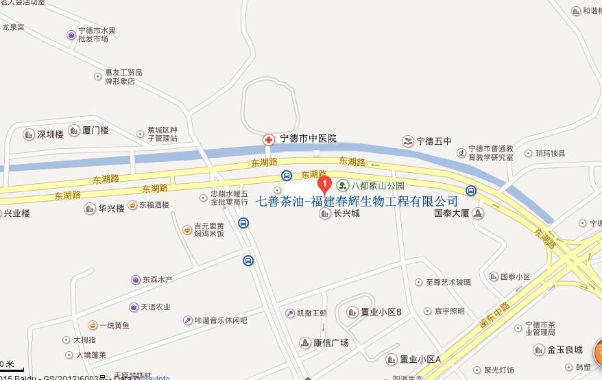 福建春辉生物工程有限公司地址