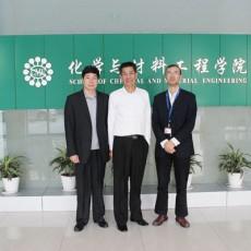 春辉生物与江南大学合作成立研究中心