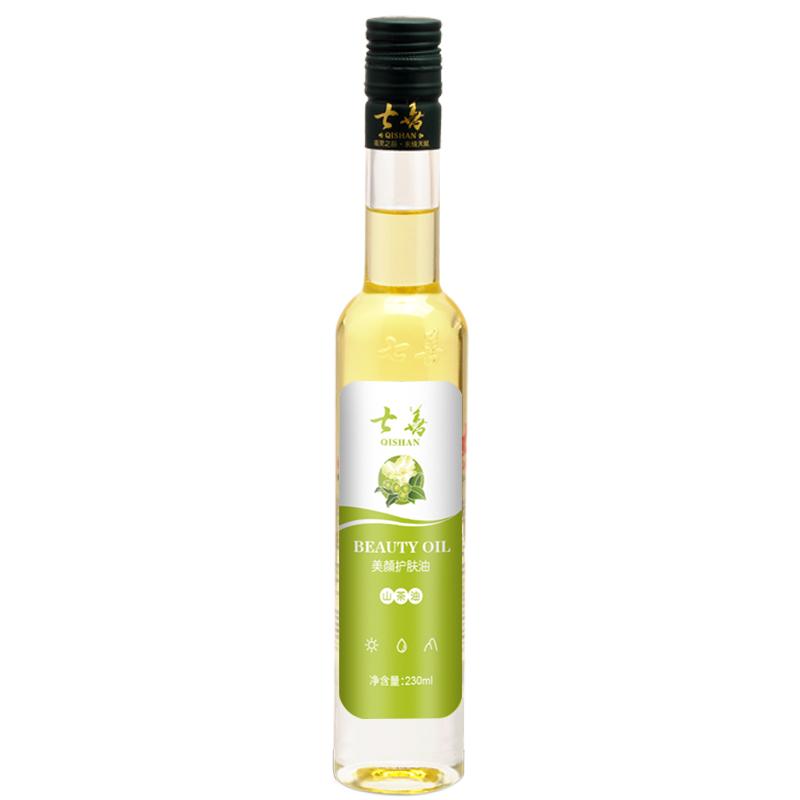 慕珂美颜护肤油230ML*1瓶,专利产品有机认证一级压榨茶油