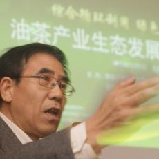 油茶产业生态发展研讨会专家学者发言纪要