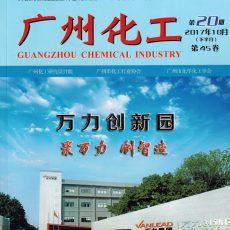 春辉生物与中国医学科学院联合深入研究茶油功效