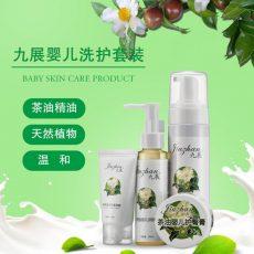 九展茶油:天然母婴产品 为宝宝成长护航